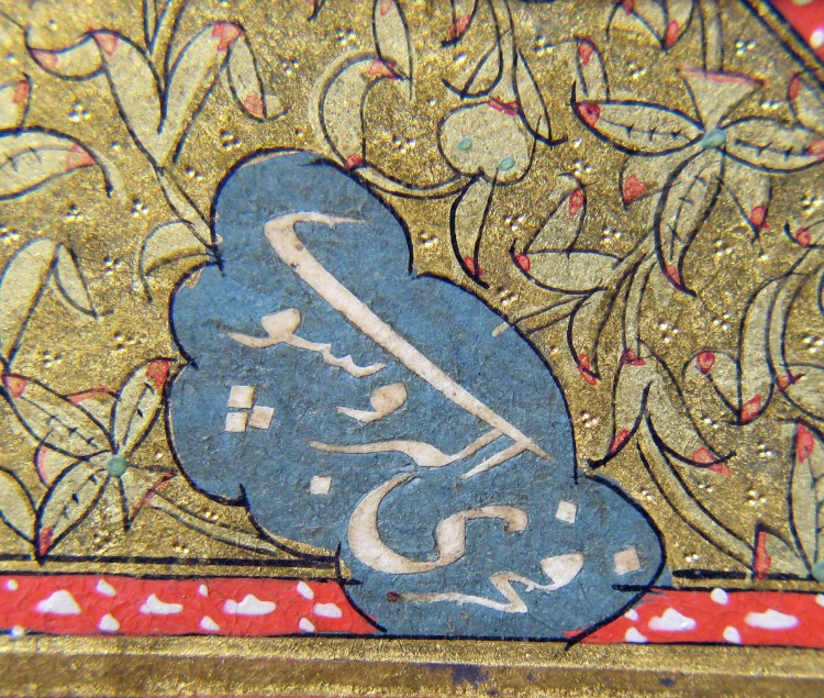 Examining the incredible technique of Farih al-Bursa, a cut-paper artist (d.1617), who cut out and pasted small letters in an Ottoman muraqqa.