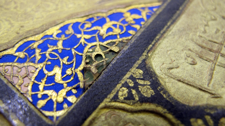 deterioration of an Iranian binding, the filigree design is lifting up and about to fall off.