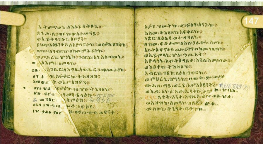 Fig.13: Ethiopic manuscript, the missing parts of the skin are filled in with large patches of parchment attached with running stitches. The St John's university and the college of St Benedict, USA, Marwick Codex 11