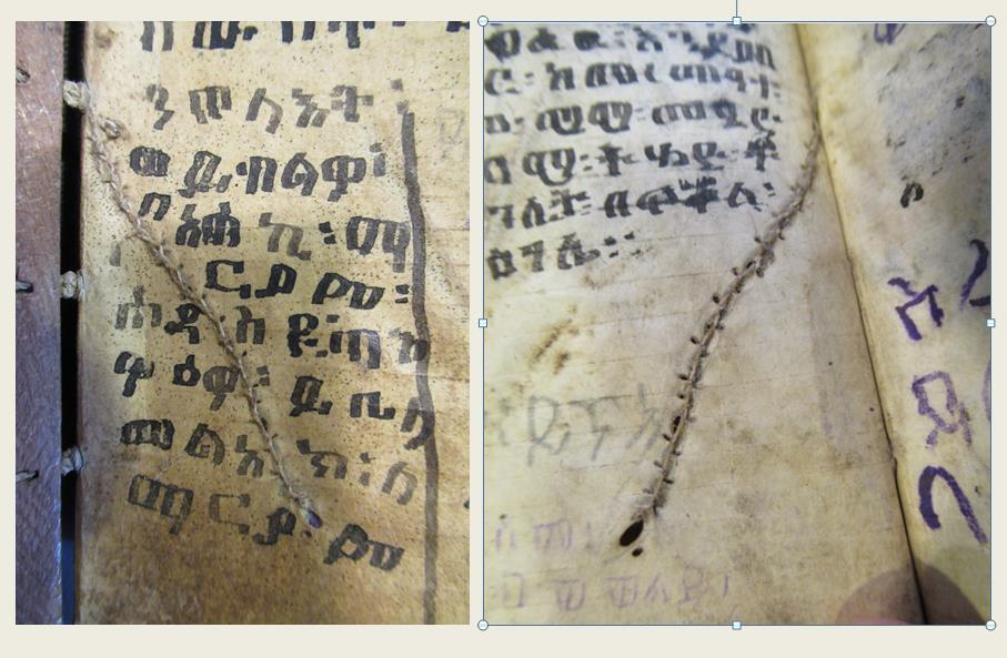 Ethiopic manuscript, Or. 17.088 from the special collections of Leiden University Library, repairs of tears with a seam at the recto and verso of the folio.