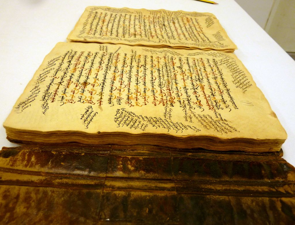 Collection of Hadith, 19th century, MS.707, Museum of Islamic Art, Qatar.